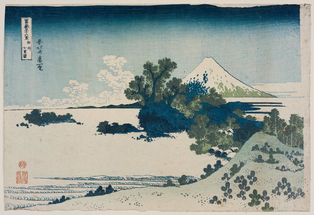 Seven-mile Beach In Sagami Province by Katsushika Hokusai (1760-1849, Japan)