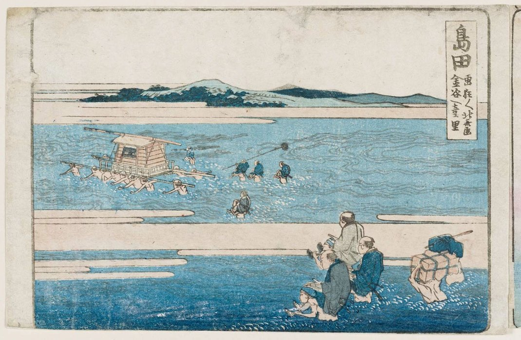 Shimada, From An Untitled Series Of The Fifty-three Stations Of The Tôkaidô Road by Katsushika Hokusai (1760-1849, Japan)
