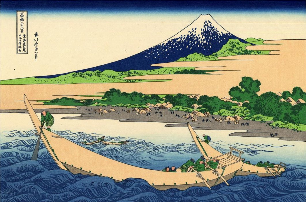 Shore Of Tago Bay Ejiri At Tokaido by Katsushika Hokusai (1760-1849, Japan)
