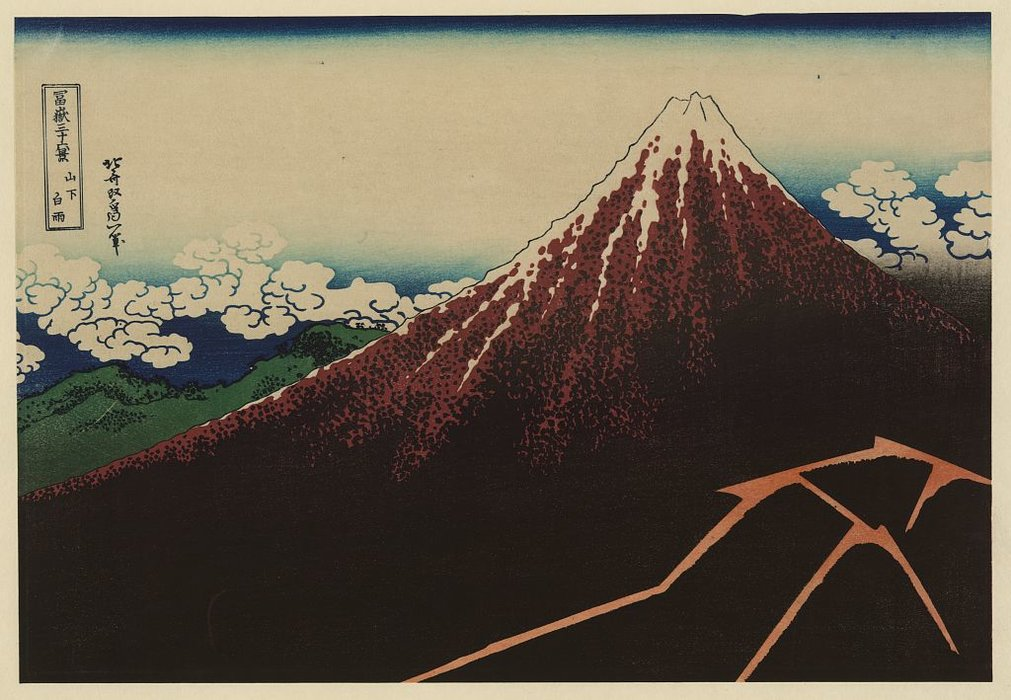 Shower Below The Summit by Katsushika Hokusai (1760-1849, Japan) | Famous Paintings Reproductions | WahooArt.com