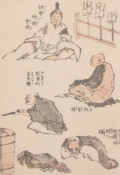 Sleeping Badger by Katsushika Hokusai (1760-1849, Japan)
