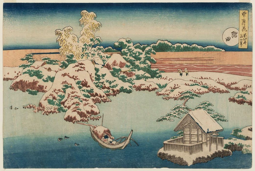 Snow On The Sumida River by Katsushika Hokusai (1760-1849, Japan)