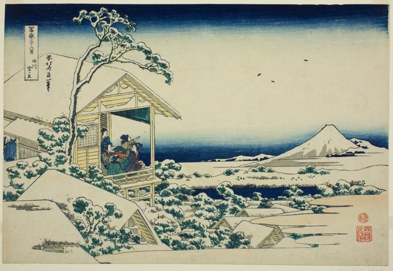 Snowy Morning From Koishikawa by Katsushika Hokusai (1760-1849, Japan) | Art Reproduction | WahooArt.com