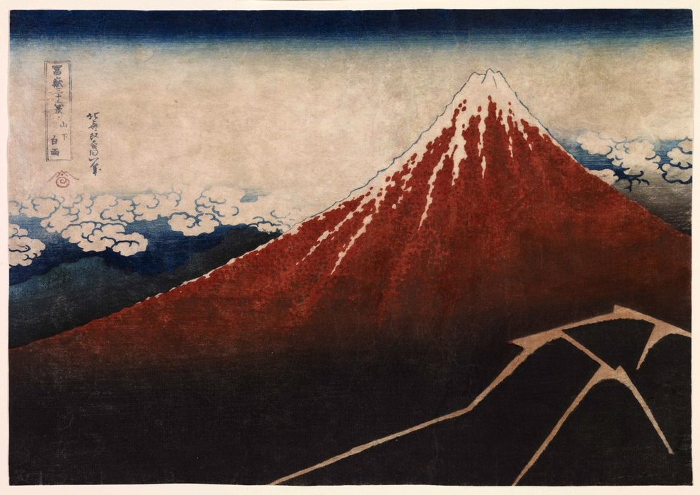 Storm Below The Mountain by Katsushika Hokusai (1760-1849, Japan)