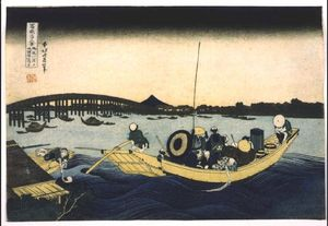 Katsushika Hokusai - Sunset Over Ryogoku Bridge From The Ommaya Embankment