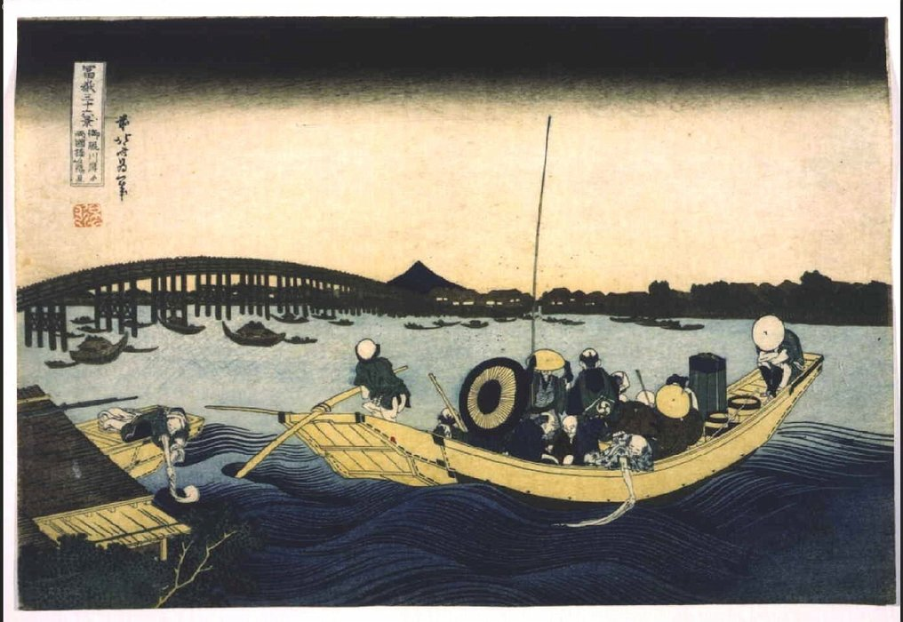 Sunset Over Ryogoku Bridge From The Ommaya Embankment by Katsushika Hokusai (1760-1849, Japan)