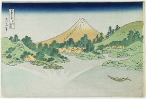 Katsushika Hokusai - Surface Of The Water At Misaka In Koshu Province