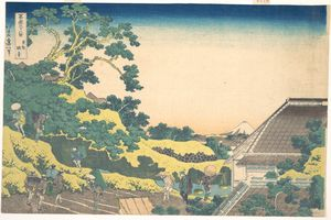 Katsushika Hokusai - Surugadai In Edo (tôto Sundai), From The Series Thirty-six Views Of Mount Fuji