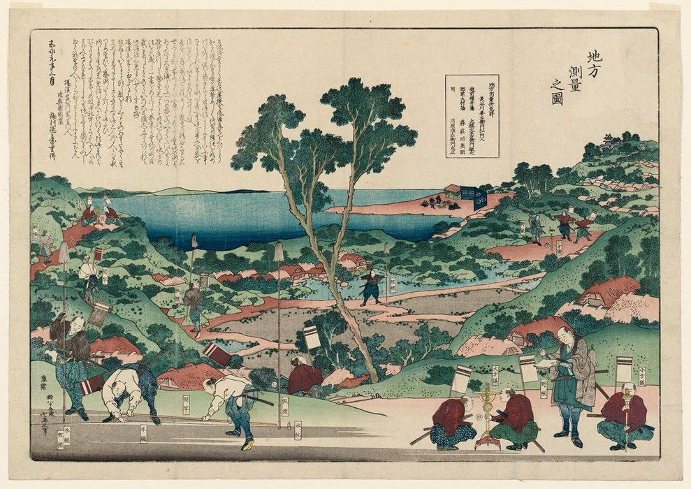 Surveying A Region by Katsushika Hokusai (1760-1849, Japan)