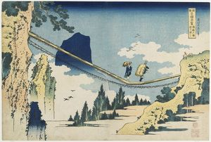 Katsushika Hokusai - Suspension Bridge Between Hida And Etchu Provinces