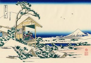 Katsushika Hokusai - Tea House At Koishikawa. The Morning After A Snowfall