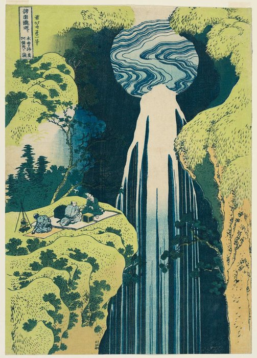 The Amida Falls In The Far Reaches Of The Kisokaidô Road by Katsushika Hokusai (1760-1849, Japan)