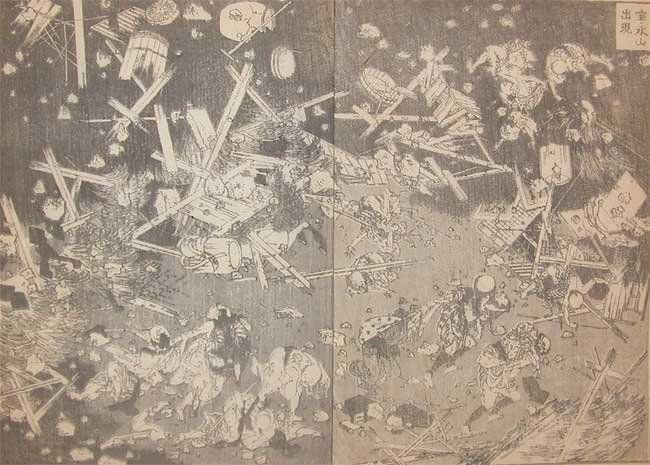The Appearance Of Hoeizan by Katsushika Hokusai (1760-1849, Japan) | WahooArt.com