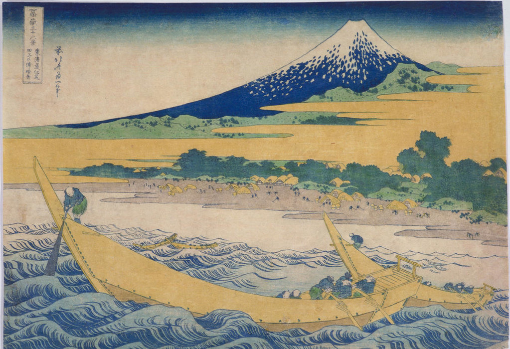 The Bay Of Tagonoura At Ejiri On The Tokaido by Katsushika Hokusai (1760-1849, Japan)