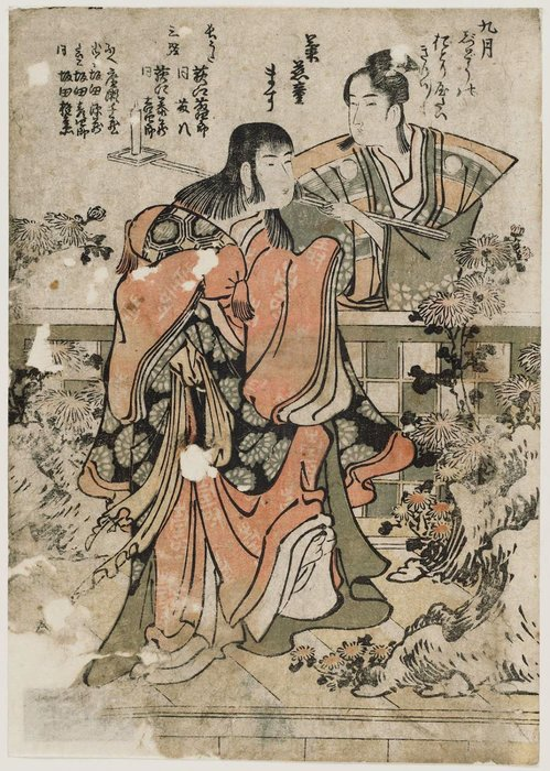 The Dance Of The Chrysanthemum Boy by Katsushika Hokusai  (order Fine Art Poster on canvas Katsushika Hokusai)