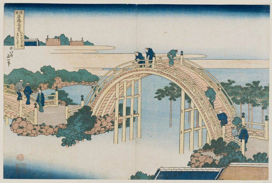 The Drum Bridge At Kameido Tenjin Shrine by Katsushika Hokusai (1760-1849, Japan)