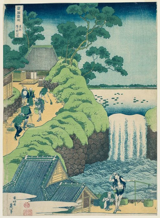 The Falls At Aoigaoka In The Eastern Capital by Katsushika Hokusai (1760-1849, Japan) | Art Reproduction | WahooArt.com