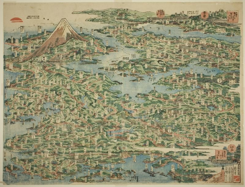 The Famous Places On The Tokaido Road In One View by Katsushika Hokusai (1760-1849, Japan)
