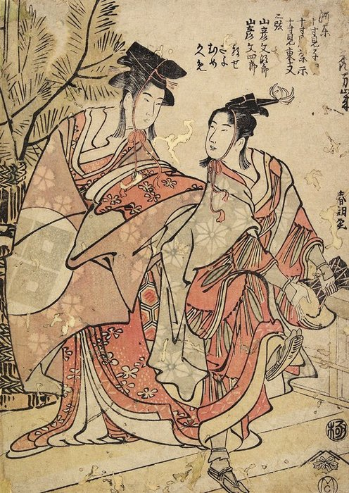 The First Month, Manzai Dancers by Katsushika Hokusai (1760-1849, Japan)