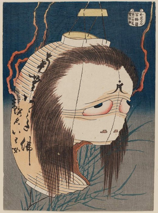 The Ghost Of Oiwa by Katsushika Hokusai (1760-1849, Japan)