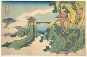 Katsushika Hokusai - The Hanging-cloud Bridge At Mount Gyôdô Near Ashikaga