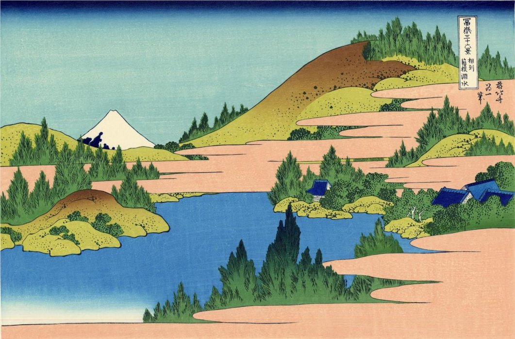 The Lake Of Hakone In The Segami Province by Katsushika Hokusai (1760-1849, Japan) | Famous Paintings Reproductions | WahooArt.com