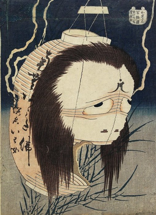 The Lantern Ghost, Iwa by Katsushika Hokusai (1760-1849, Japan)