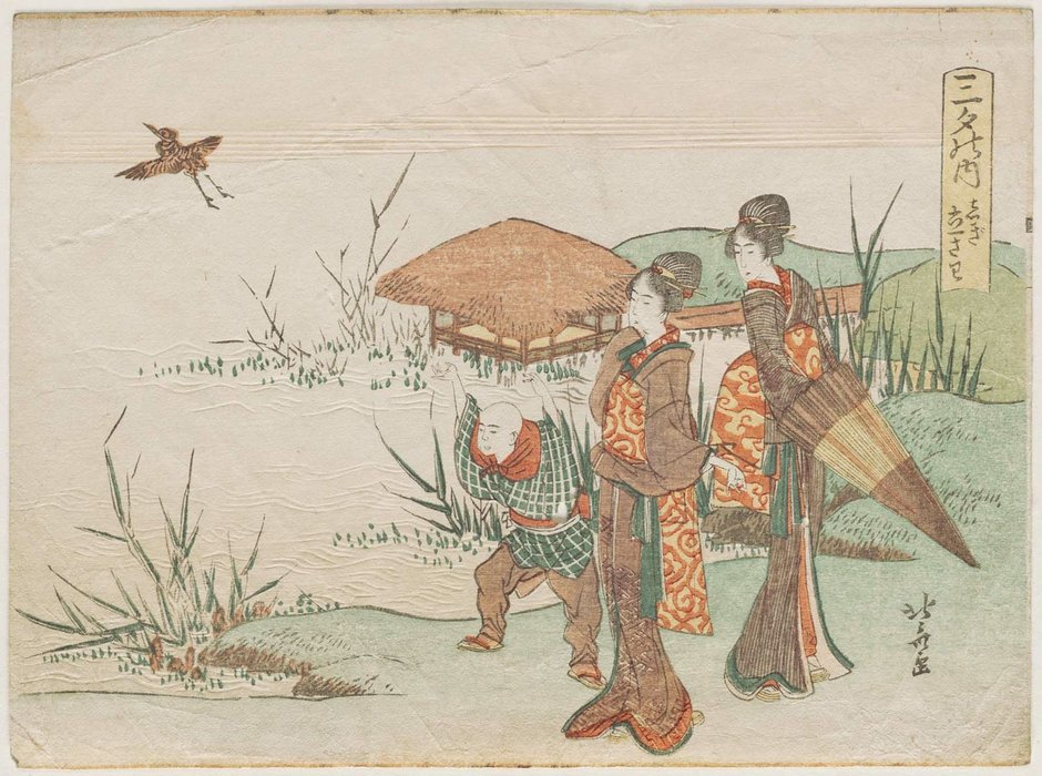 The Marsh Where Snipe Fly Up by Katsushika Hokusai (1760-1849, Japan)
