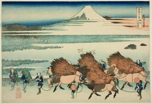 Katsushika Hokusai - The New Fields At Ono In Suruga Province
