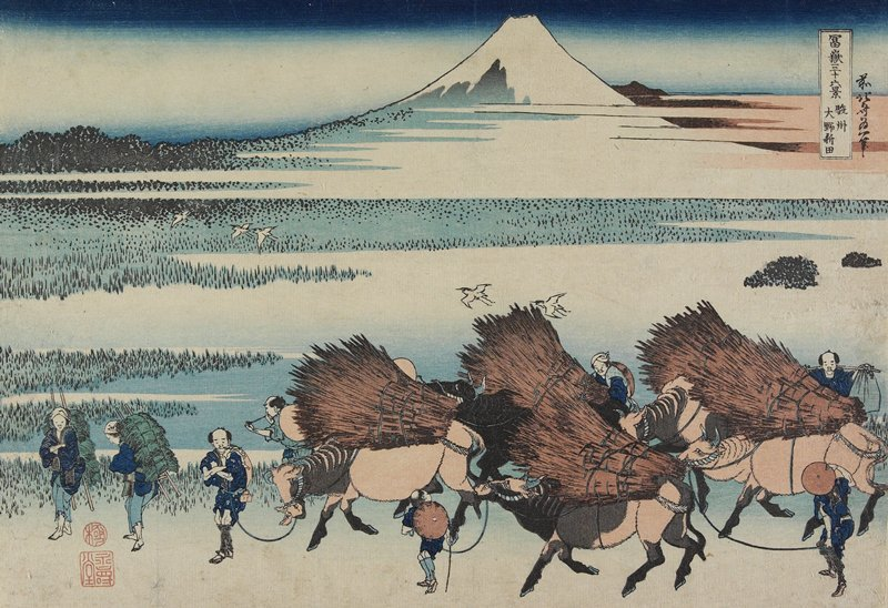 The Paddies Of Ono In Suruga Province by Katsushika Hokusai (1760-1849, Japan) | Museum Quality Reproductions | WahooArt.com
