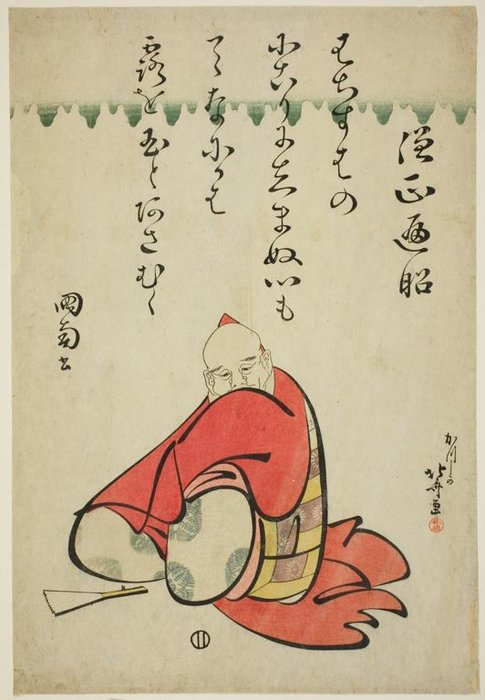 The Poet Sojo Henjo by Katsushika Hokusai (1760-1849, Japan)