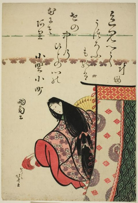 The Poetess Ono No Komachi by Katsushika Hokusai (1760-1849, Japan)
