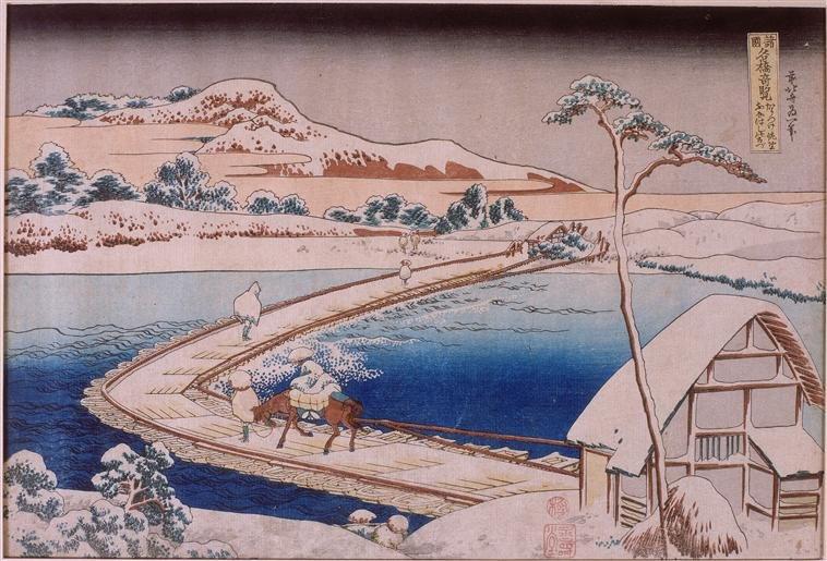 The Pontoon Bridge At Sano In The Province Of Kozuka by Katsushika Hokusai (1760-1849, Japan)