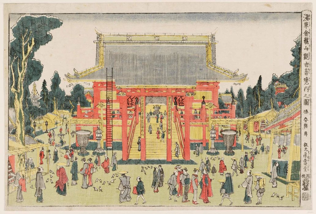 The Precincts Of The Kinryûzan Temple Of Kannon At Asakusa by Katsushika Hokusai (1760-1849, Japan)