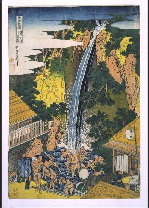 The Roben Falls At Oyama In Sagami by Katsushika Hokusai (1760-1849, Japan)