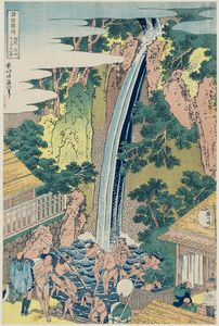 Katsushika Hokusai - The Rôben Falls At Ôyama In Sagami Province