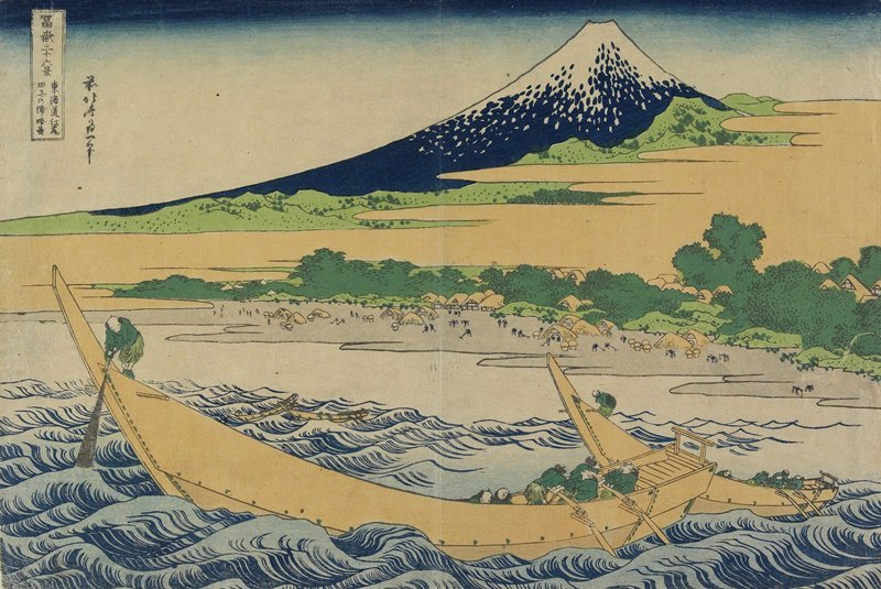 The Shore At Tago Near Ejiri On The Tokaido by Katsushika Hokusai (1760-1849, Japan)
