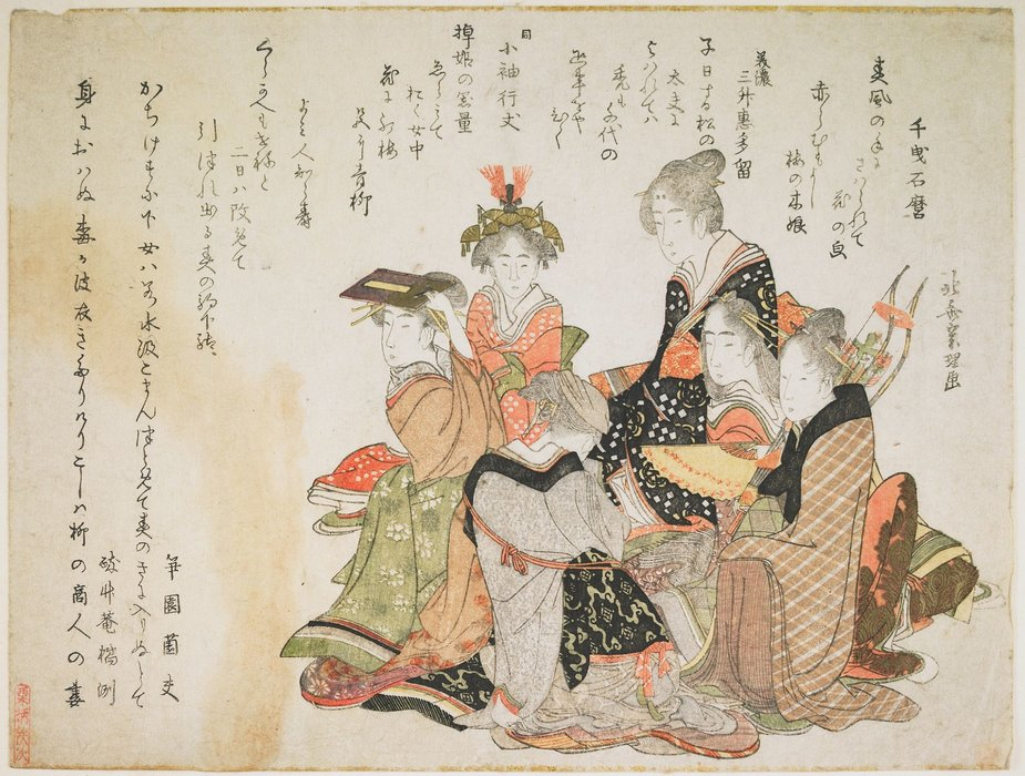 The Six States Of Woman by Katsushika Hokusai (1760-1849, Japan)