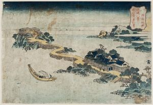 Katsushika Hokusai - The Sound Of The Lake At Rinkai