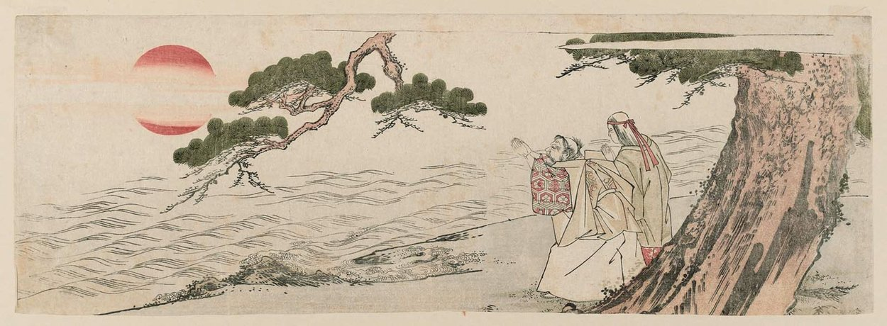 The Spirits Of The Pine Trees Of Takasago And Sumiyoshi by Katsushika Hokusai (1760-1849, Japan) | Famous Paintings Reproductions | WahooArt.com