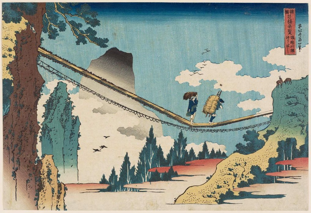 The Suspension Bridge On The Border Of Hida And Etchû Provinces by Katsushika Hokusai (1760-1849, Japan) | Museum Quality Reproductions | WahooArt.com