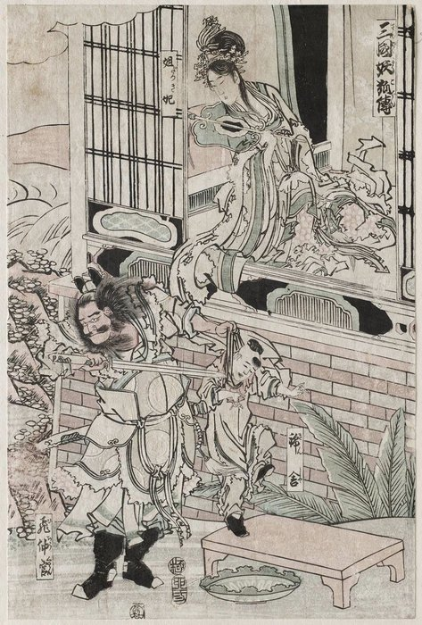 The Tale Of The Magical Fox In Three Countries by Katsushika Hokusai (1760-1849, Japan)