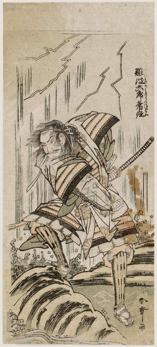 The Warrior Nanba No Rokurô Tsunetô by Katsushika Hokusai (1760-1849, Japan) | Famous Paintings Reproductions | WahooArt.com