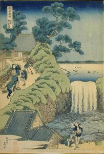 Katsushika Hokusai - The Waterfall At Aoiga-oka