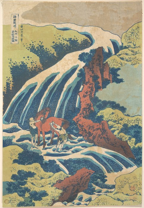 The Waterfall Where Yoshitsune Washed His Horse by Katsushika Hokusai (1760-1849, Japan) | Museum Quality Reproductions | WahooArt.com