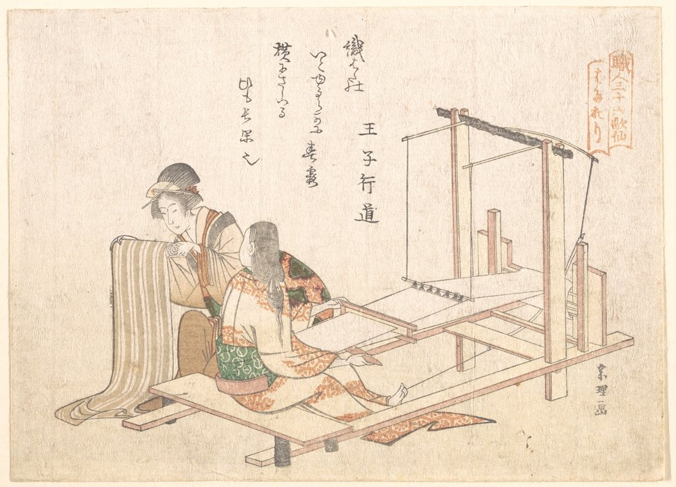 The Weaving Factory by Katsushika Hokusai (1760-1849, Japan)