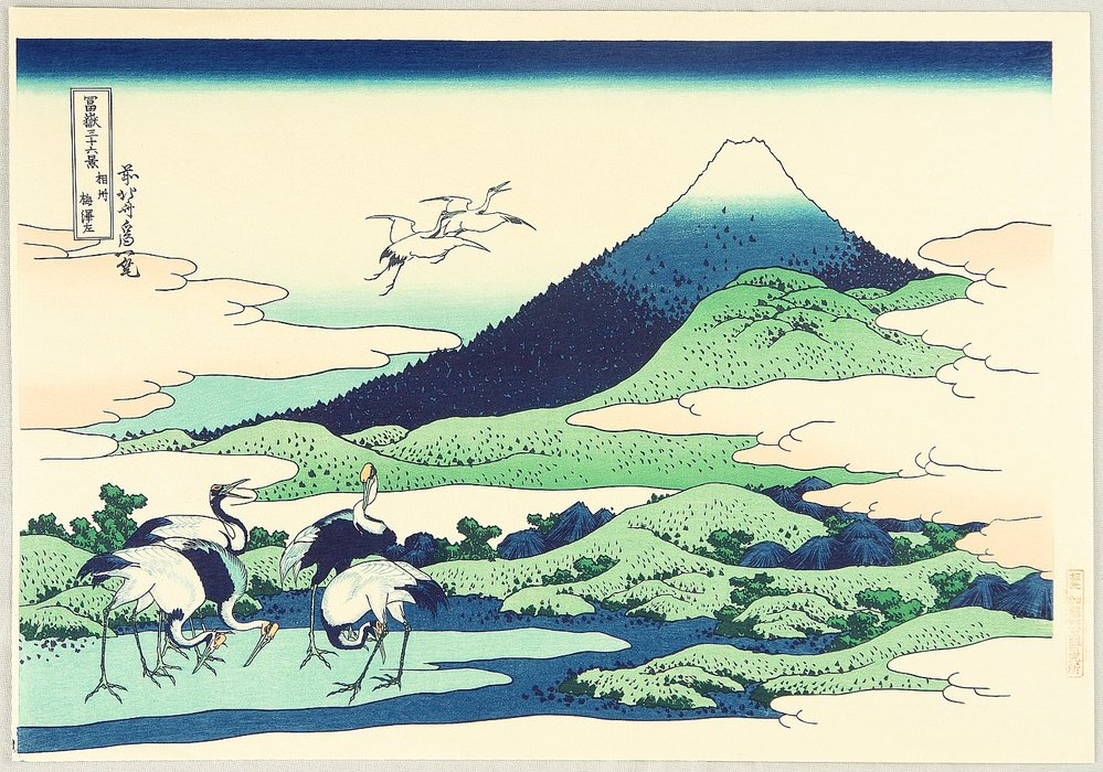 Thirty-six Views Of Mt.Fuji - Umezawa by Katsushika Hokusai (1760-1849, Japan) | Oil Painting | WahooArt.com