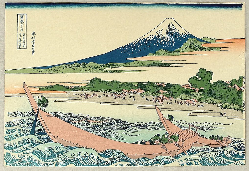 Thirty-six Views Of Mt.Fuji - Ushibori by Katsushika Hokusai (1760-1849, Japan)