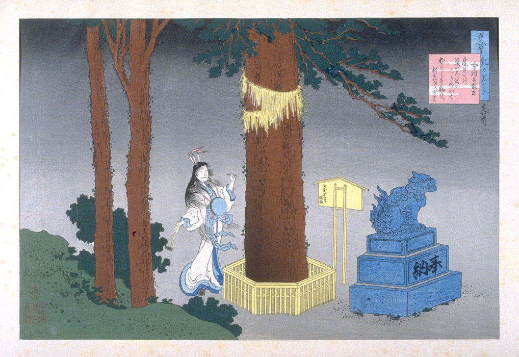 This Shows A Woman Driving Nails Into A Tree To Invoke The Death Of A Faithless Lover by Katsushika Hokusai (1760-1849, Japan)