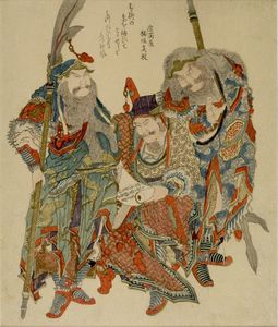 Katsushika Hokusai - Three Great Warriors Of Shuhan